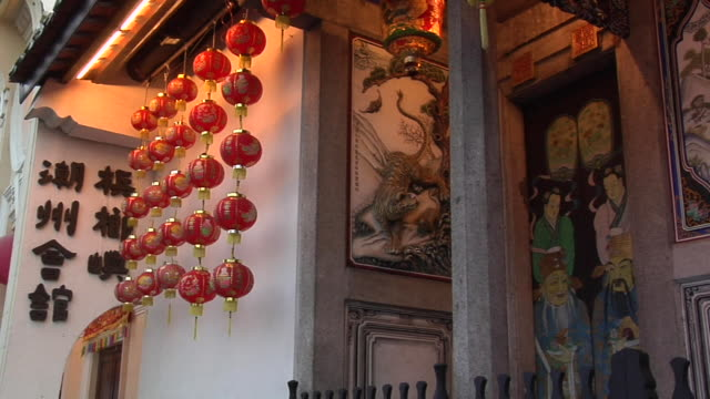 ws pan hang jiang teochew temple on lebuh chulia / george town, penang, malaysia - penang stock videos and b-roll footage