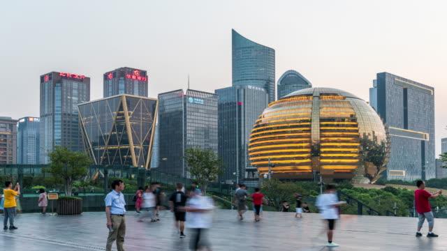 t/l hangzhou cityscape, china - zhejiang province stock videos & royalty-free footage