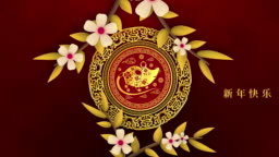 Happy Chinese New Year 2020 year of the rat with flowers and red background decoration, Zodiac Chinese characters mean Happy New Year, wealthy,