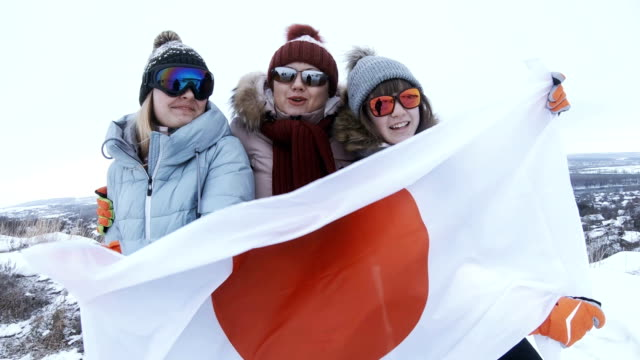 vídeos y material grabado en eventos de stock de fans felices bandera de japón - bandera nacional
