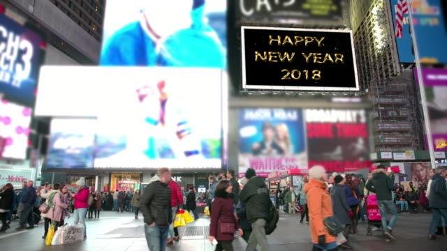 幸せな休日新年ニューヨーク タイムズ スクエア看板 2018 - 年越し点の映像素材/bロール