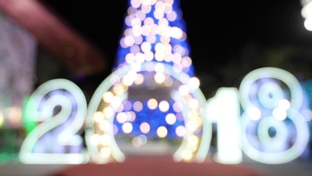 Bonne année 2018 et ornements sur l'arbre de Noël avec boîte-cadeau