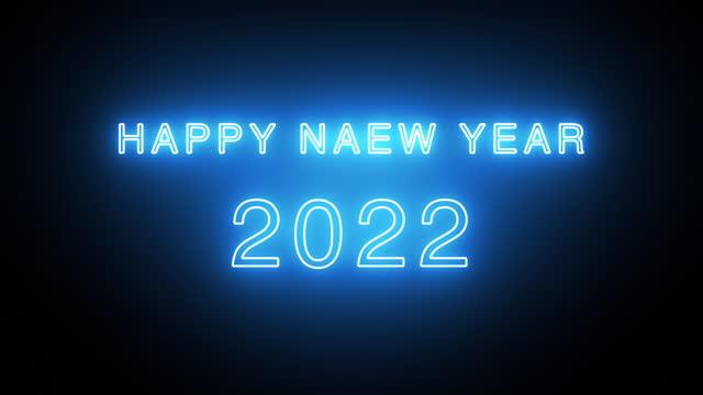 明けましておめでとうございます - 2022アニメーション - ビジカジ点の映像素材/bロール