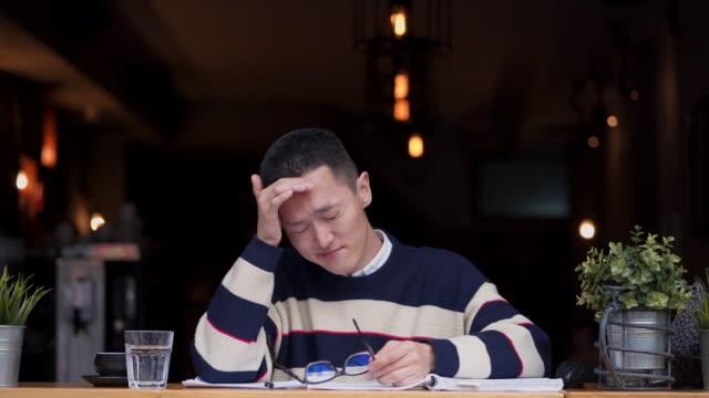 vidéos et rushes de étudier dur - littérature