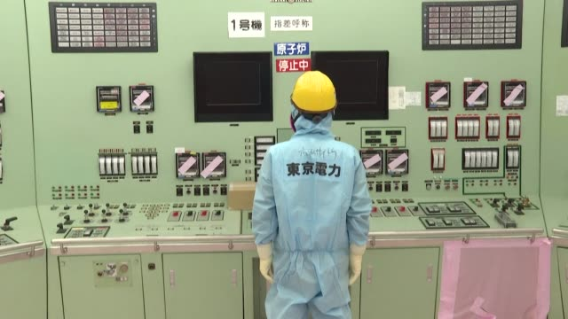 has been granted rare access to reactor control rooms and other parts of the fukushima nuclear facility in a tour of the plant in the months before... - nuclear reactor stock videos & royalty-free footage