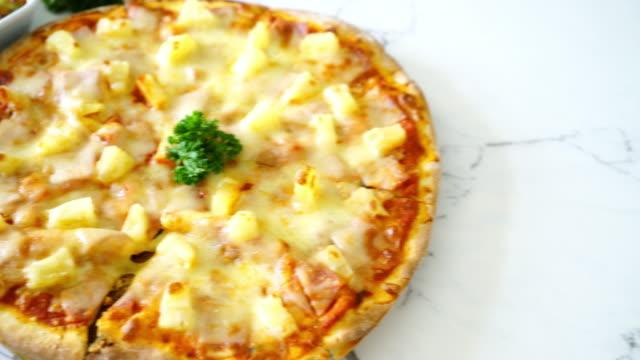 ハワイアンのピザ