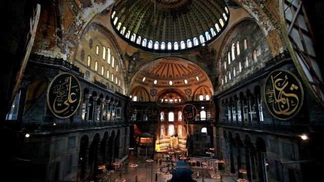 HD:Hagia Sophia, Istanbul, TURKEY