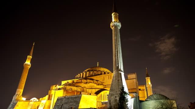 HD:Hagia Sophia **Time Lapse**