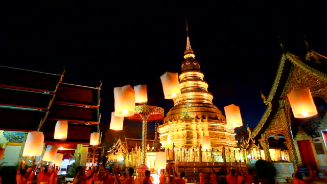 HD:Yee Peng festival in thailand.