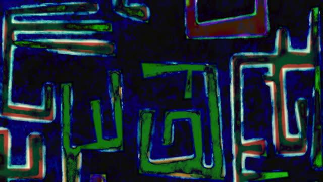 stark painted endlos wiederholbar abstrakt retro hintergrund - handcoloriert stock-videos und b-roll-filmmaterial