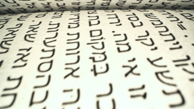 hebrew text on the pages of an open book - judaism stock videos & royalty-free footage