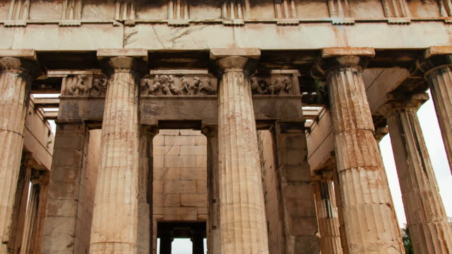 Hefesto Temple