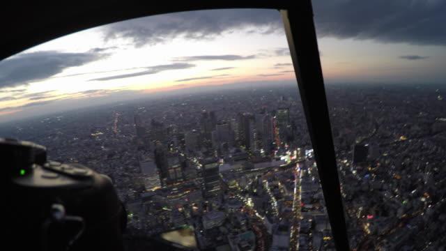 Helicopter PoV Tokyo (Shinjuku Area)