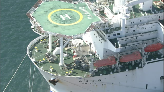 a helicopter-pad is positioned on the bow of the deep sea drilling vessel chikyu. - hubschrauber landeplatz stock-videos und b-roll-filmmaterial