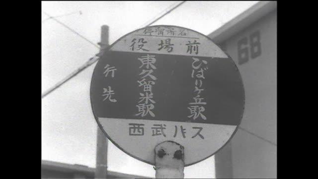 1961 hibarigaoka housing complex in tokyo - バス停留所点の映像素材/bロール