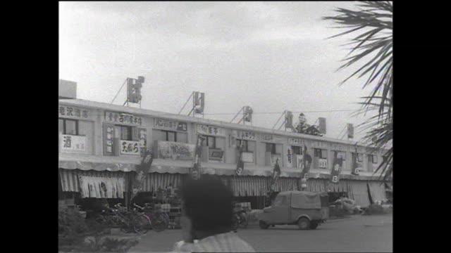 1961 Hibarigaoka Housing Complex In Tokyo
