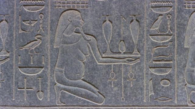 cu pan hieroglyphics on wall/ egypt - hieroglyph stock videos & royalty-free footage