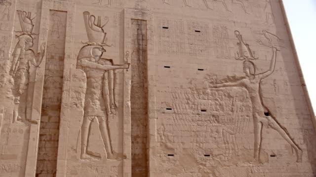 hieroglyphics, temple of edfu, egypt - hieroglyph stock videos & royalty-free footage