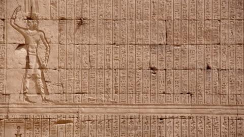 hieroglyphics, temple of edfu, egypt - egypt stock videos & royalty-free footage