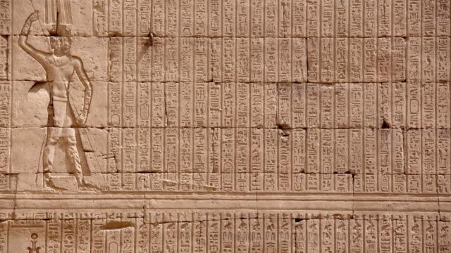 hieroglyphen, tempel von edfu, ägypten - tempel stock-videos und b-roll-filmmaterial