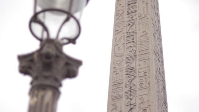 Hieroglyphs on Obelisk of Luxor, Paris, France