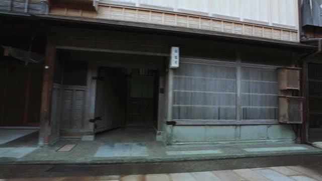 ms pov higashi chaya-gai,groups of traditional buildings / kanazawa, ishikawa, japan - kanazawa stock videos and b-roll footage