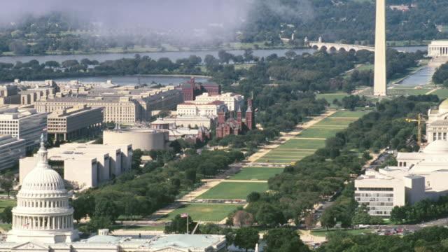 High Angle static - Washington D.C. landmarks turn to dust in a computer-generated animation. / Washington, D.C., USA