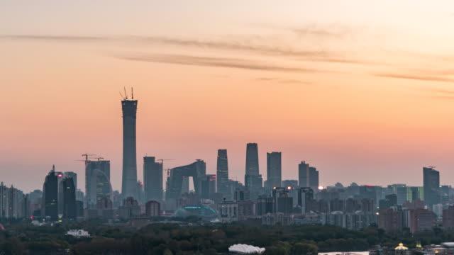 T/L PAN High Angle View of Beijing Skyline, Tag, Nacht-Übergang