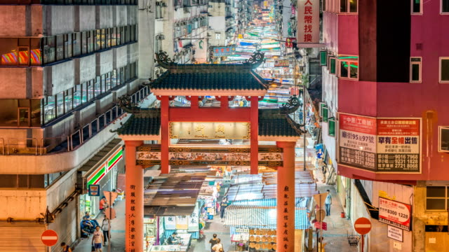 a high angle view of temple street at night - temple street market stock videos and b-roll footage