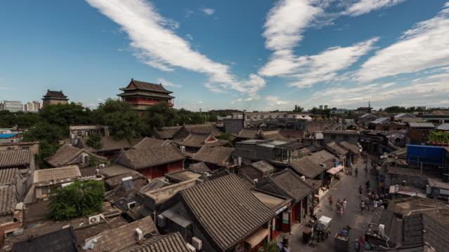 T/L WS HA TD hög vinkel se Trumtornet och gamla traditionella arkitektur / Peking