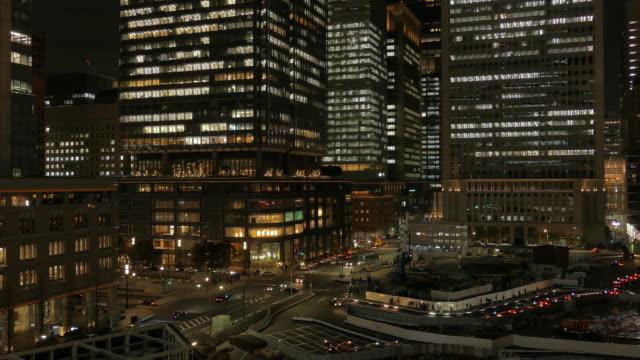 High rise building at Marunouchi, Tokyo, Japan