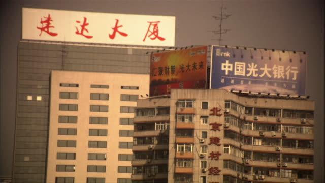 vídeos y material grabado en eventos de stock de ms, high section of apartment buildings, beijing, china - noreste de china