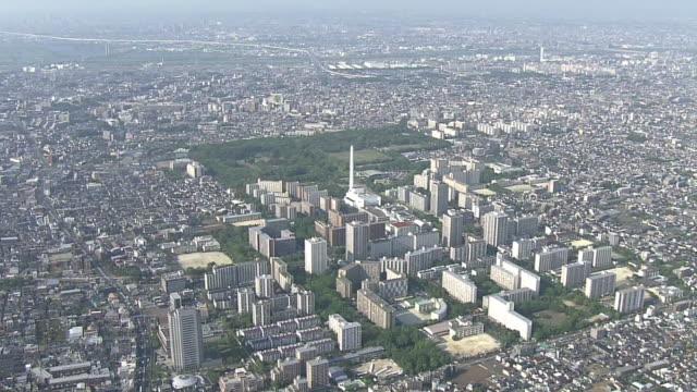 AERIAL, Hikarigaoka Park, Nerima, Tokyo