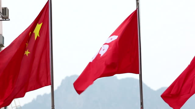 Hing Kong flag and Chinese flag
