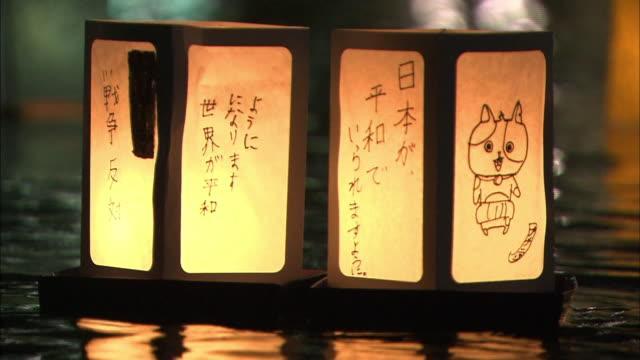 "Hiroshima Day Lantern Ceremony at Motoyasuriver right next to Hiroshima Atomic Bomb Dome Lanterns floating on the river ""No more war"" ""Wish for world..."