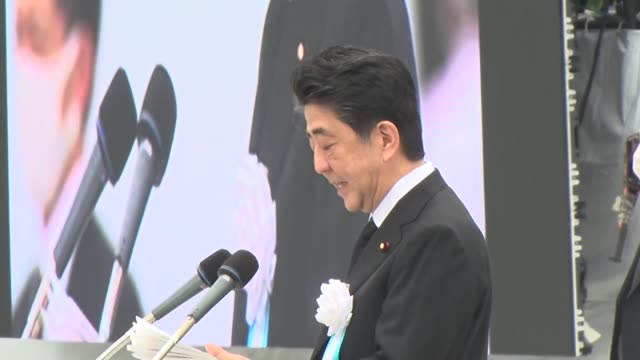 hiroshima marked the 75th anniversary of its atomic bombing by the united states on thursday with its mayor kazumi matsui urging the world to unite... - {{relatedsearchurl(carousel.phrase)}} stock-videos und b-roll-filmmaterial