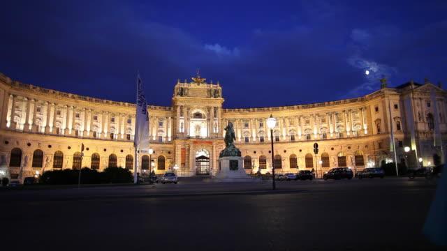 WS Hofburg Palace at night / Vienna, Austria
