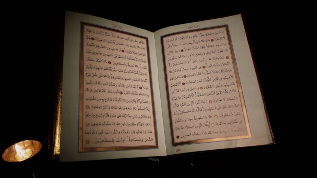 holy book : koran - holy book stock videos and b-roll footage