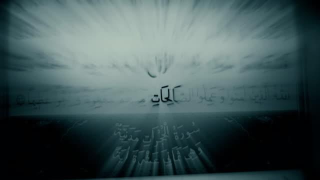 holy quran - hajj stock videos & royalty-free footage