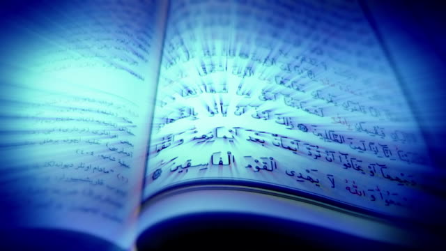 holy quran - sufism stock videos & royalty-free footage