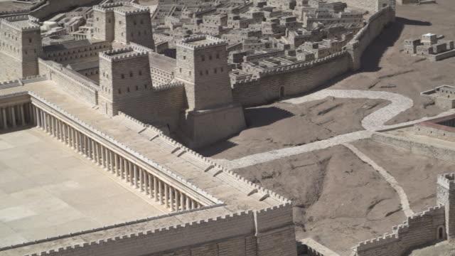 holyland model of jerusalem 2 - jerusalem stock videos & royalty-free footage