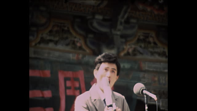 1969 Home Movie China - People singing on stage