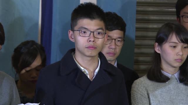 hong kong activist joshua wong is released on bail pending appeal against a jail term over pro democracy protests - bail cricket stump stock videos & royalty-free footage