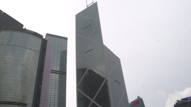 hong kong architect who worked with i.m. pei on the city's landmark bank of china tower describes the preeminent us architect as a master who could... - bank of china tower hong kong stock videos & royalty-free footage