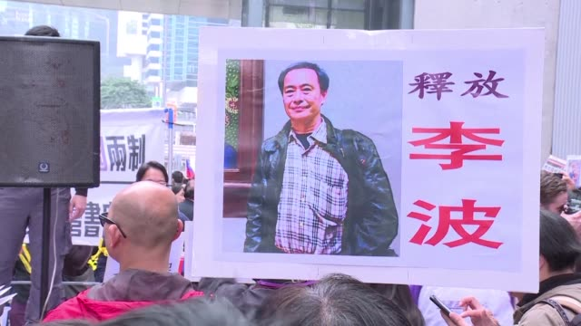 hong kong bookseller lee bo who disappeared from the city and surfaced in mainland china has returned the latest twist in a case that has provoked... - bookseller stock videos and b-roll footage