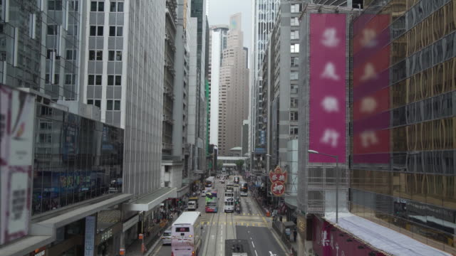hong kong central financial district - westernisation stock videos & royalty-free footage