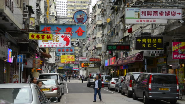Hong Kong China traffic Kowloon Woosung Street with cars and signs overhanging street