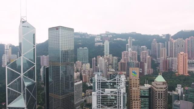 hong kong city - central bezirk hongkong stock-videos und b-roll-filmmaterial