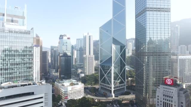 hong kong city - central district hong kong stock videos and b-roll footage