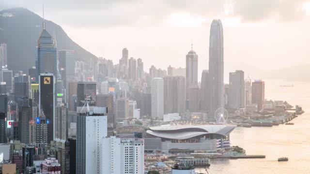 Hong Kong City With Sunbeam